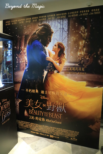 ディズニー実写版映画 beauty and the beast 美女と野獣 beyond