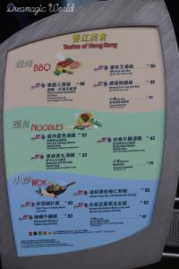 cometcafe_menu