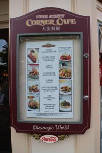 cornercafe_menu2