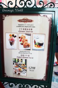 cornercafe_menu3