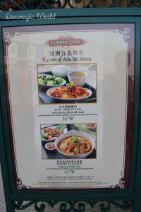 cornercafe_menu4