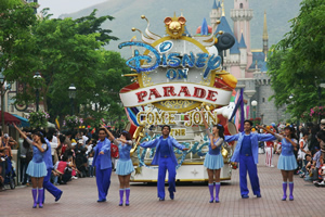 paradetitlepic7