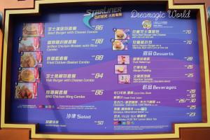 starlinerdiner_menu