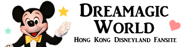 Dreamagic World