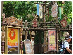 adventureland_attraction1